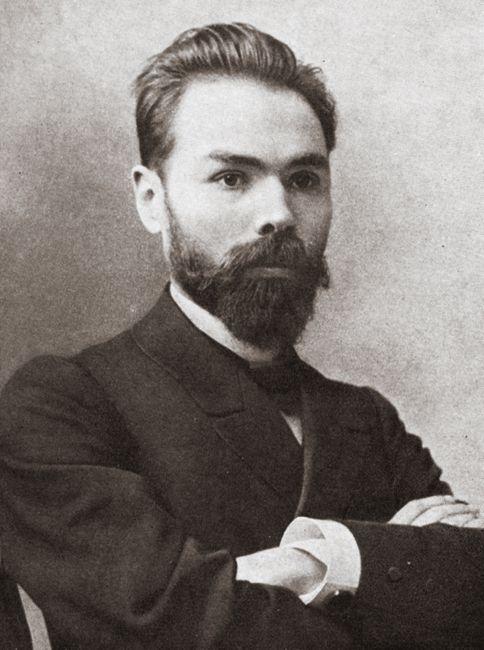 Брюсов, Валерий Яковлевич - Википедия