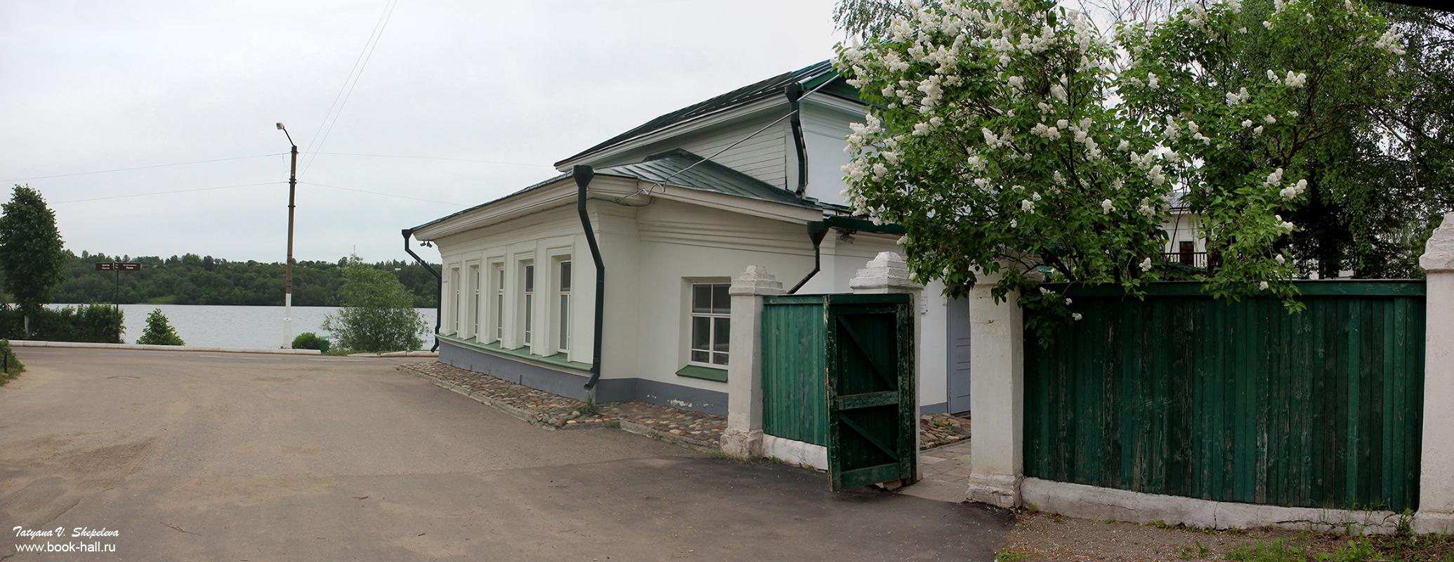 Музей свадьбы в плесе фото