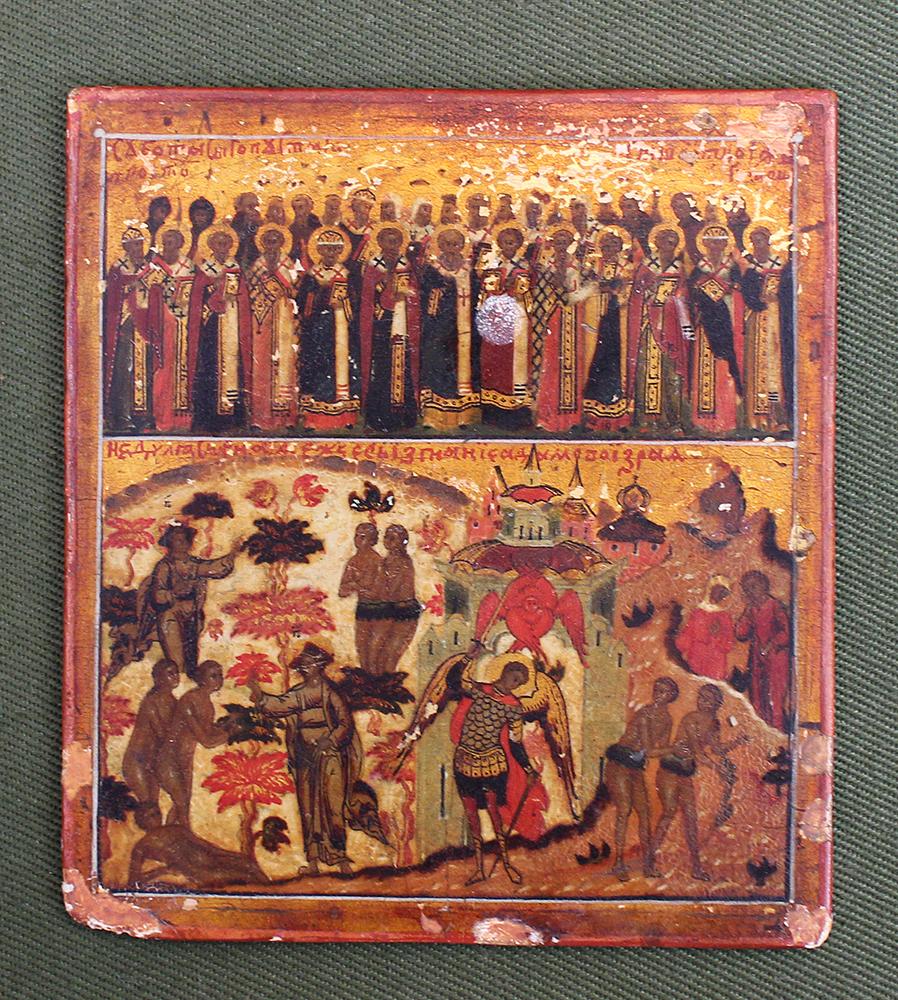 палехское искусство презентация