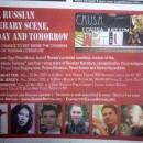 Пресса Нью-Йорка о молодых российских писателях