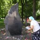 ''Сверяем информацию''. Парк им. 1 Мая.  Автор  Мальгина Г.И.