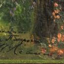 И.И. Левитан. Автограф И.И. Левитана: ''На память Софье Петровне. И Левитан''. Ф