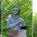Памятник И.И. Левитану возле Мемориального дома-музея в Плёсе. Автор Николай Дыд