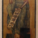 Иоанн Предтеча из деисусного чина. Вторая половина XVII века. Государственный му