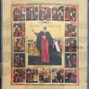 Святая Параскева с житием.Первая половина XIX века. Государственный музей Палехс