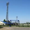 Микрорайон Сортировочный. Стадион ''Локомотив''