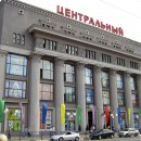 Центральный универмаг. Старое здание от 1954 г.