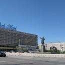 ''Маринс Парк Отель'' - бывший отель ''Центральный''