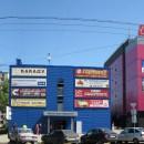 Улица Гордеевская. ''Мебельный базар''. Июнь 2012 года