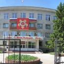 Канавинская районная администрация