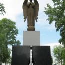 Памятник нижегородцам-ликвидаторам последствий аварии на Чернобыльской АЭС