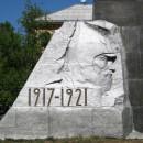 Стела комсомольцам-канавинцам, погибшим в годы гражданской и Великой Отечественн