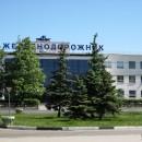 Центральный Дворец культуры железнодорожников