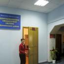 Центральная районная библиотека им. Ф.М. Достоевского. Фойе