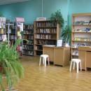 Центральная районная детская библиотека им. А. Пешкова