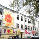 Здание кондитерской фабрики ''1 Мая''