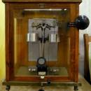Весы аналитические. Экспонат музея фабрики ''1 Мая''