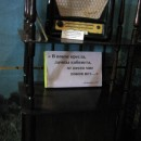 В доме-музее А.И. Фатьянова в Вязниках