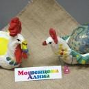 Авторы - семья Мошенцовых: Алина (6 лет) и Елена Валерьевна