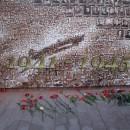 ''Наша Победа''. Триптих в технике FrameUnite Art в Нижегородском кремле. Автор