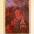 Иллюстрация к книге ''Слово о полку Игореве'', изданной в 1934 году, выполненная