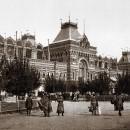 Главный ярмарочный дом, 1890-е гг. Фото М.П. Дмитриева