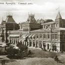 Нижегородская ярмарка. Главный дом, 1890-е гг. Фото М.П. Дмитриева