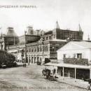 Главный ярмарочный дом. Открытка М.П. Дмитриева. Начало XX-го века
