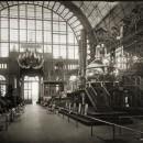 Машинный отдел Всероссийской художественно-промышленной выставки