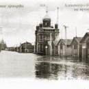 Александро-Невская улица во время весеннего разлива