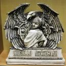 Сувенир из Мексики. Из частных коллекций Татьяны и Дмитрия Приваловых