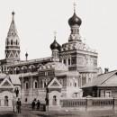 Георгиевский храм в Гусе Хрустальном. Старинное фото