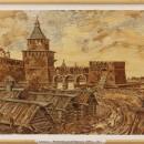 А.Н. Юрков. Нижегородский Кремль, XVII век. 1986