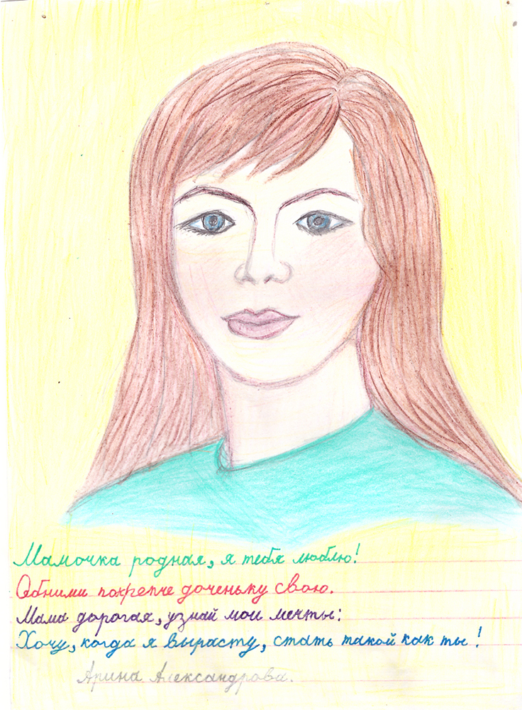Фото как нарисовать маму пошагово