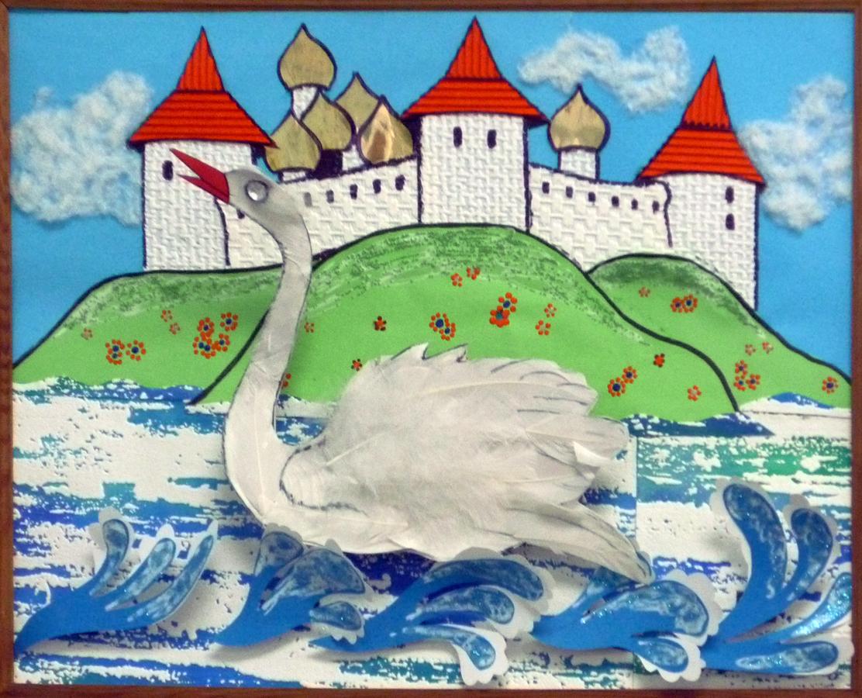 Рисунки о царе салтане для детей